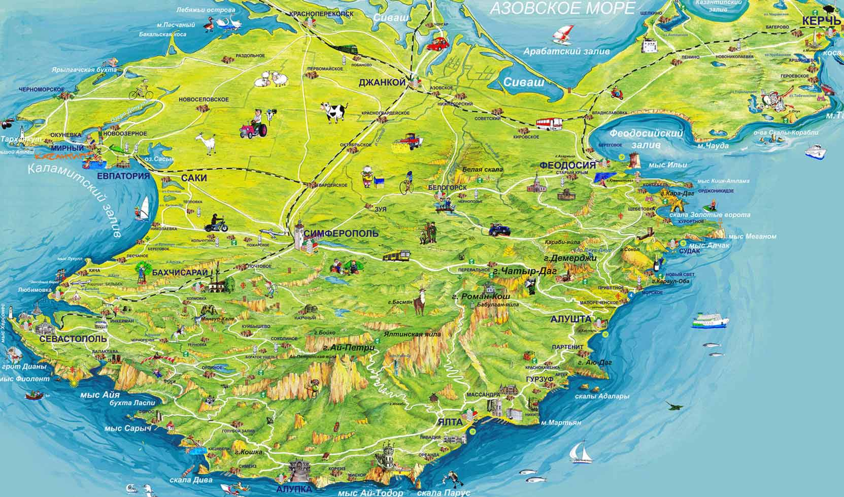 Карта Крыма - подробная схема и со спутника: с улицами и ...: http://rdfo.ru/?menu=CrimeaMap