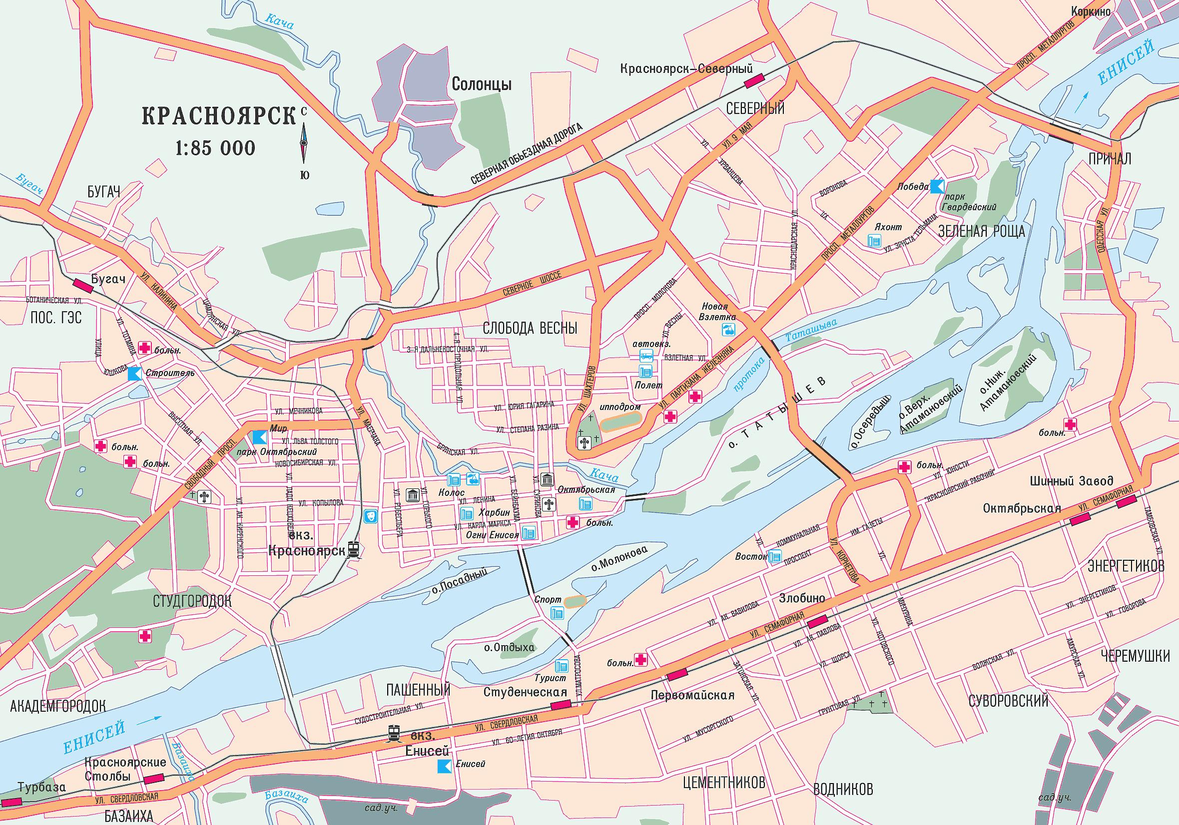 Схема красноярска улиц
